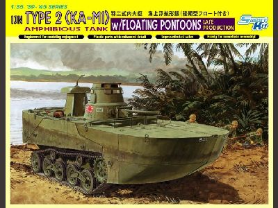 6712    IJN Type 2 (Ka-Mi) Amphibious Tank w/Floating Pontoons, Late Production
