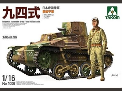 1006     Imperial Japanese Army Type 94 Tankette,